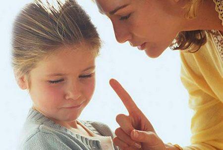 принципы воспитания принципы воспитания