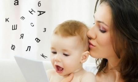 Хочу рассказать, как побуждать детей говорить как побуждать детей говорить