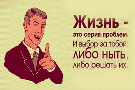 Итак, смысл жизни человека смысл жизни человека