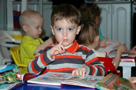 Что читают наши дети?  что читают наши дети