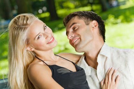 секреты соблазнения мужчин секреты соблазнения мужчин