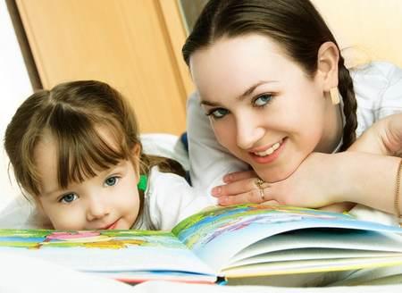 Как и когда начинать читать с ребёнком книги? когда начинать читать с ребёнком