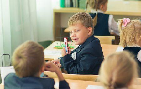 Влиться в детский коллектив школьные годы