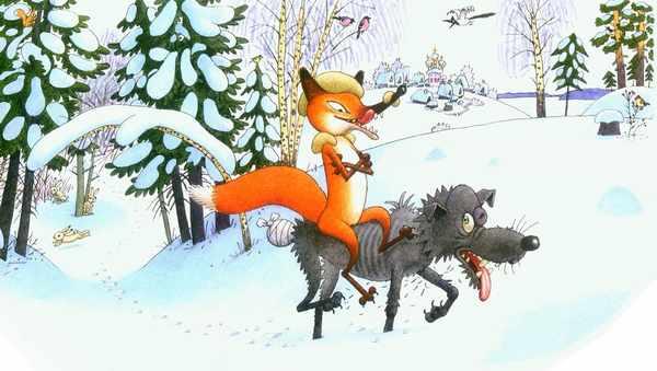 Аудиосказка «Лисичка сестричка и серый волк» лисичка сестричка и серый волк аудиосказка