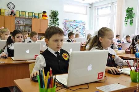 Особые дети трудно в школе