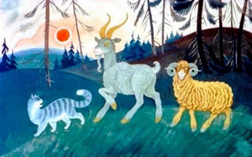 Аудиосказка «Кот, Козел да Баран»