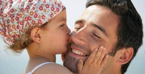Всегда любите своего ребенка!
