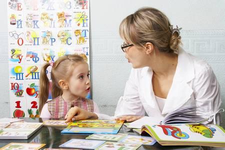Есть ли методика развития речи ребенка 2 лет методика развития речи ребенка 2 лет
