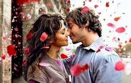 Самое прекрасное чувство - любовь! самое прекрасное чувство любовь