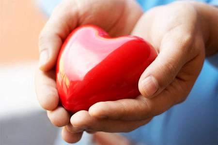 Ишемическая болезнь сердца  ишемическая болезнь сердца