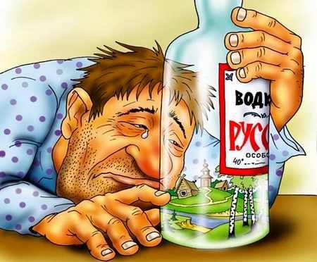 Альтернативные методы лечения алкоголизма альтернативные методы лечения алкоголизма
