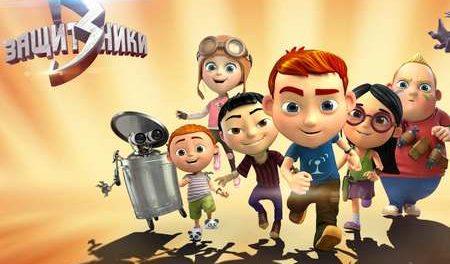 Вы можете смотреть мультфильм защитники все серии подряд бесплатно и без остановки