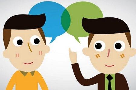 Как не нужно общаться как не нужно общаться