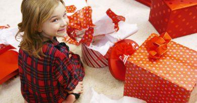 Подарок Как устроить деткам праздник?
