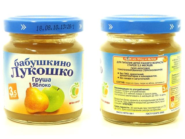 Детское питание Бабушкино лукошко в магазине babyvil.com